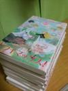 Diary_88_90_709678890_34